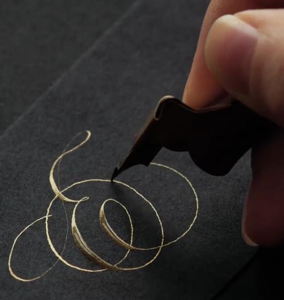 Invitation Glossary - calligraphy flourishes by Nikolietta